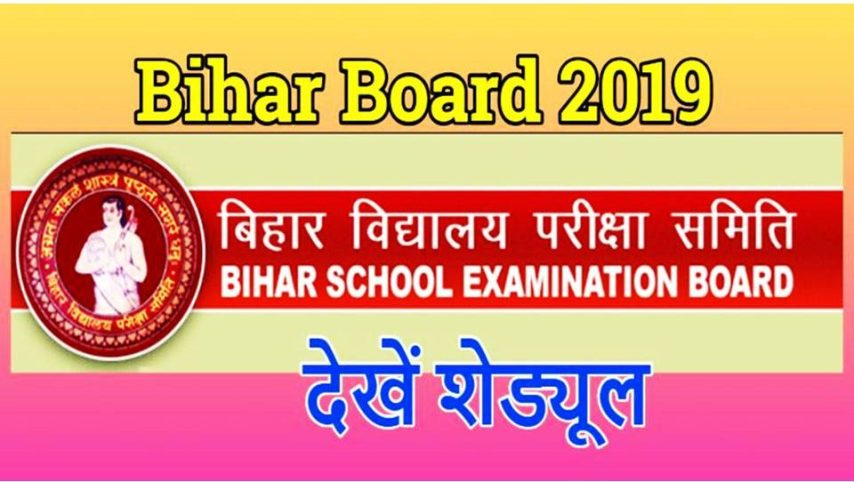 bihar board, metric and Intermediate, Exam 2019