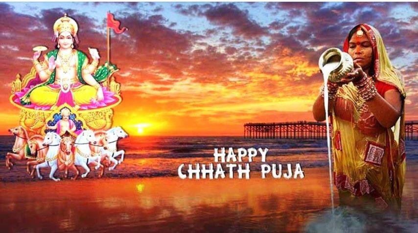 Chhath puja,