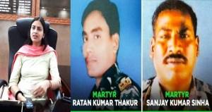 बिहार के डीएम इनायत खान ने पेश किया मिशाल, शहीद के बच्चे को लेंगी गोद