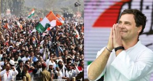 हम सत्ता में आते ही पटना यूनिवर्सिटी को केंद्रीय विश्वविद्यालय का दर्जा देंगे: राहुल गाँधी