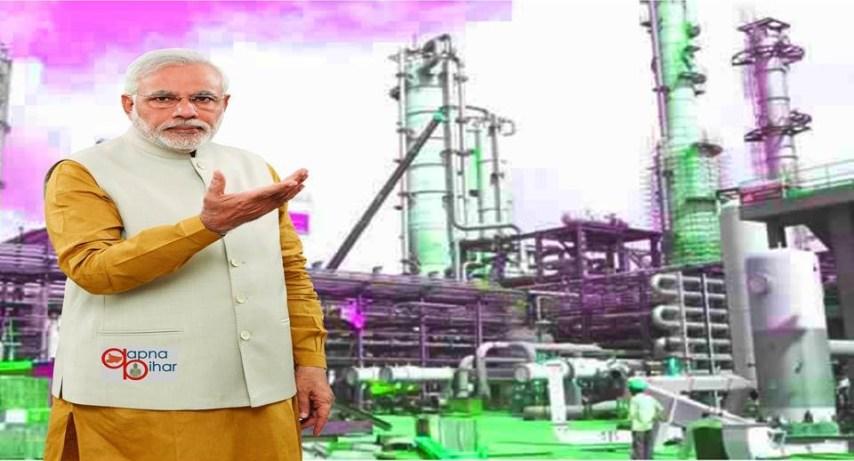 Narendra Modi, Fertilizer Industry, Bihar, Barauni, BJP, PMO