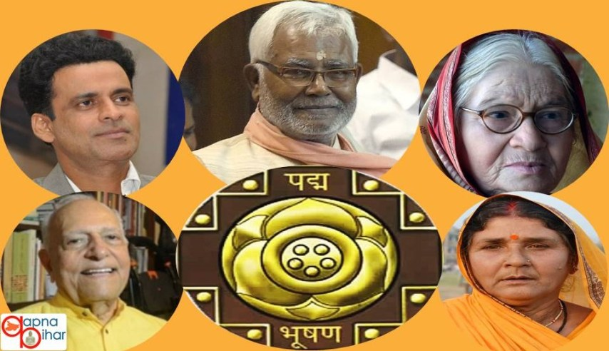 Padma Shree. Padma Bhushan, Padma Bibhushan, Bihar, Bihari,
