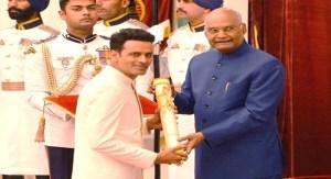 बिहार के मनोज वाजपेयी को देश के राष्ट्रपति ने किया पद्म श्री से सम्मानित