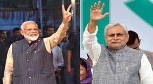 बिहार में इसबार जनता ने अपने जात वाले नेताओं को क्यों हरा दिया?