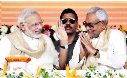 Image result for विपक्ष का सफाया बिहार में
