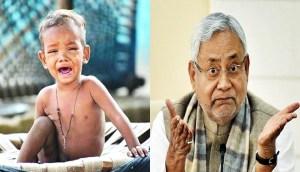 चमकी बुखार: बिहार में भगवान भरोसे है बच्चों की जान, चमकी से अबतक 3 बच्चों की मौत