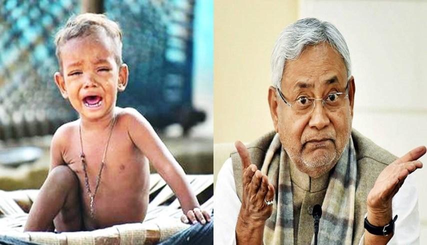 Nitish Kumar, Chamki Bukhar, AES, Muzaffarpur, Malnutrition, Nitish Sarkar, Bihar