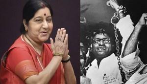 मुजफ्फरपुर को आज भी याद है सुषमा जी का नारा, 'जेल का फाटक टूटेगा, जॉर्ज हमारा छूटेगा'