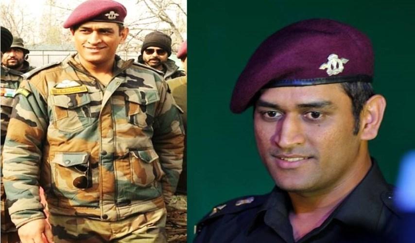Dhoni, Mahi, Bihar, Jammu Kashmir, Leh, Mahi, Indian Army