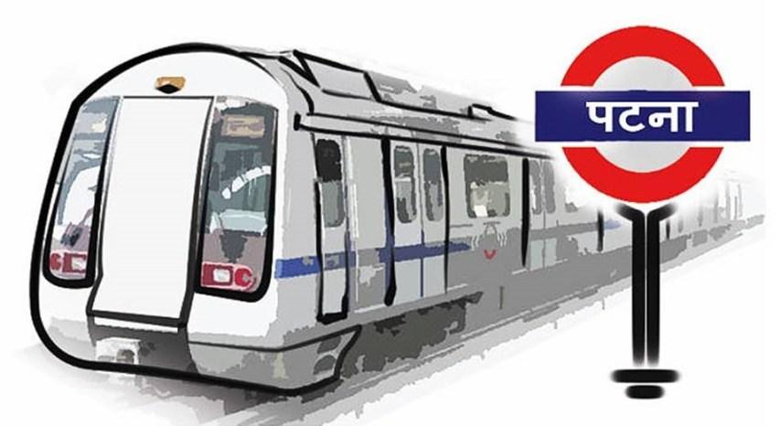 पटना मेट्रो, दिल्ली मेट्रो, Patna Metro, Delhi Metro