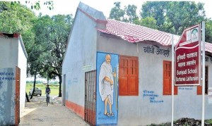 बुनियादी विद्यालय: ग्रामीण शिक्षा को बचाने का गांधीवादी विकल्प