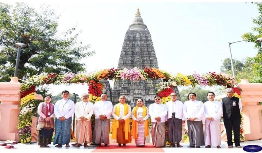 President of Myanmar