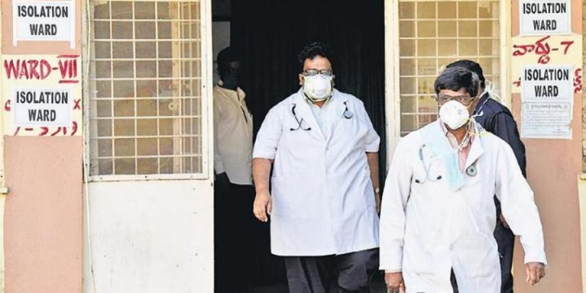 Bihar Coronavirus, Isolation Ward in Bihar, NMCH