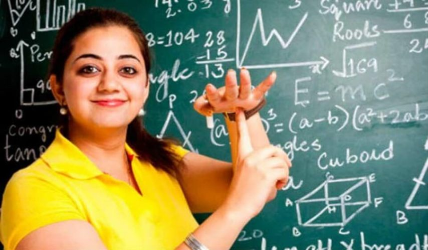 Assistant Professor Job in Bihar, Government job in Bihar, government Job Vacancy