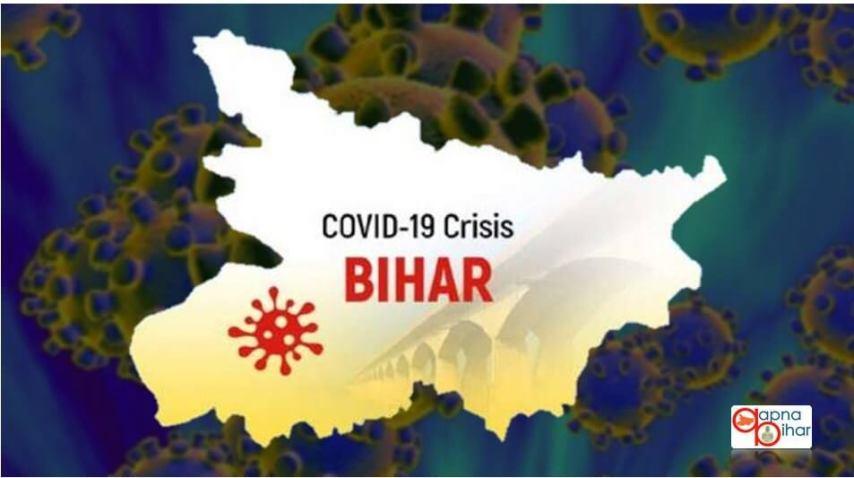 Aapna Bihar Corona Update