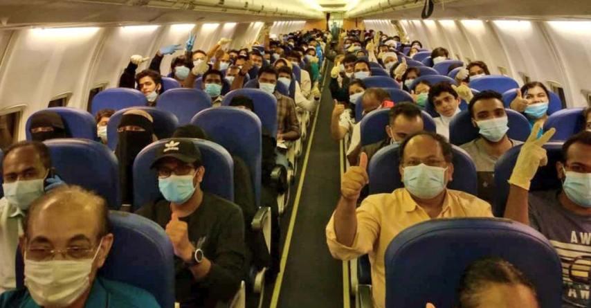 Vande Bharat Mission, M(grants , GAya AIrport