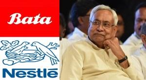 बिहार सरकार ने नेस्ले और बाटा समेत 24 कंपनियों को राज्य में निवेश का प्रस्ताव भेजा