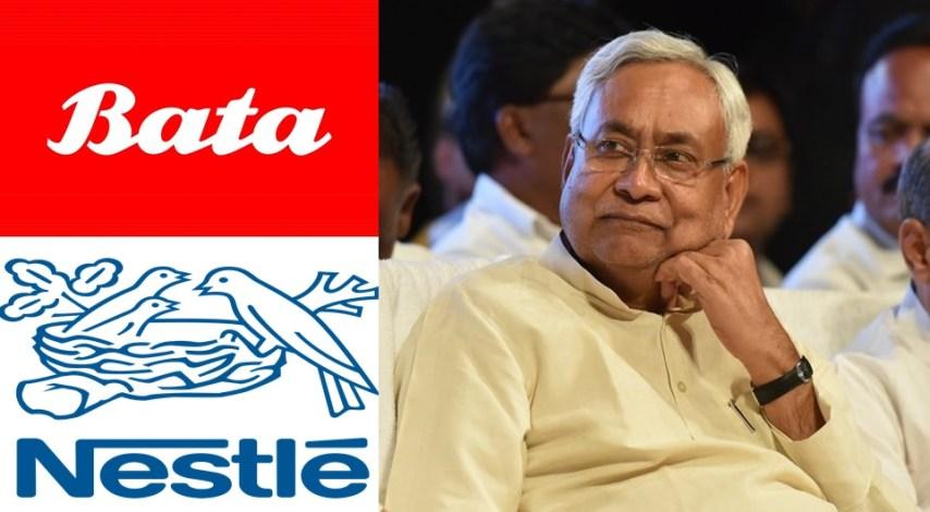 Nitish Kumar, Bihar, Industry in Bihar, Bihar me Rojgar