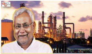जानिए बिहार की नई औद्योगिक नीति कैसे बदल सकती है राज्य की तकदीर?