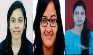 बिहार की इन बेटियों ने यूपीएससी परीक्षा में किया शानदार प्रदर्शन, जल्द बनेगी आईएएस अधिकारी