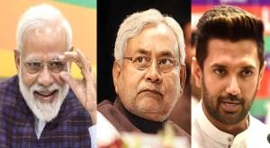 नीतीश के साथ बीजेपी ने कर दिया खेल, बिहार में एक नहीं दो एनडीए लड़ रहा चुनाव