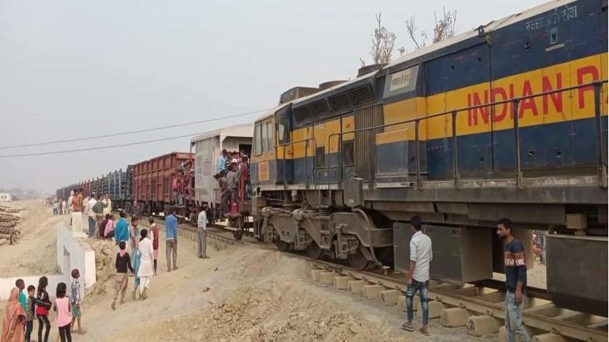 Asanpur Kupaha-Nirmali rail. bihar, 1934 earthquake on bihar