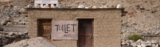 Critical educational reforms and dirty toilets: being honest about blockages and contradictions