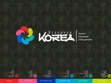 discover-korea-wallpaper-darkbg