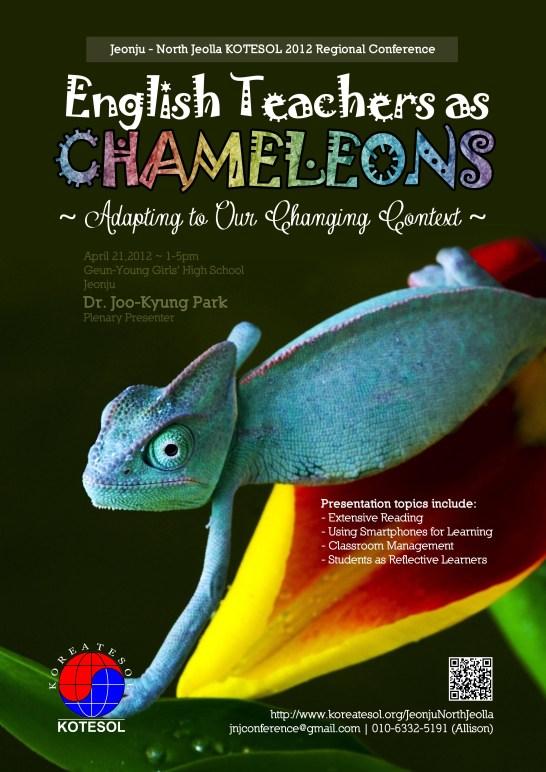 Teachers-as-Chameleons-update