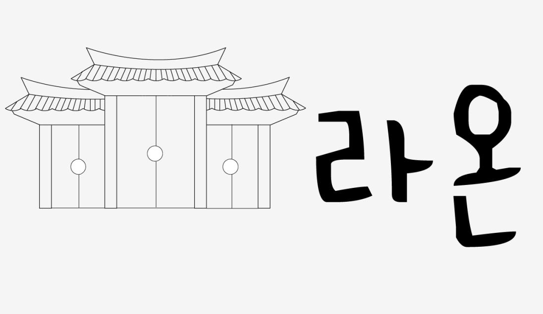 laon-drawing-2