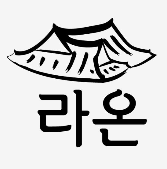 laon-giwa-4