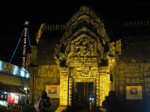 Faux Khmer-style Temple at Suan Lum Night Bazaar