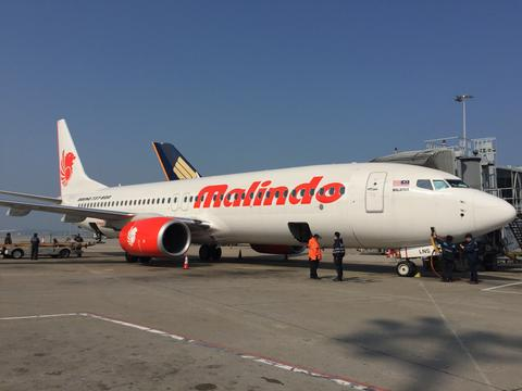 AAT Welcomes Malindo Air   Asia Airfreight Terminal