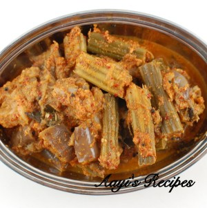 Eggplant Sagle (Vayngana/GuLLa Sagle)