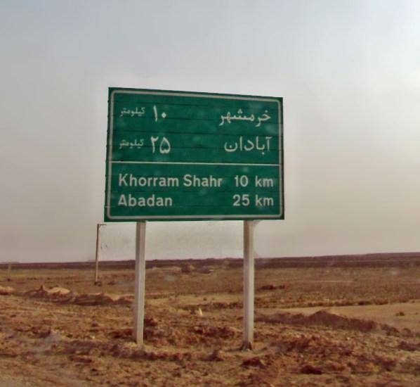 15-AbadanKhorramshahrSign