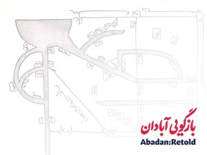 Abadan in the Ancient and Early Mediaeval Periods