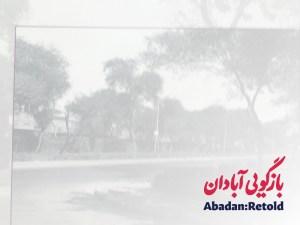 Abadan in Zoya Pirzad's novel Cherāgh-hā-rā man khāmush mikonam