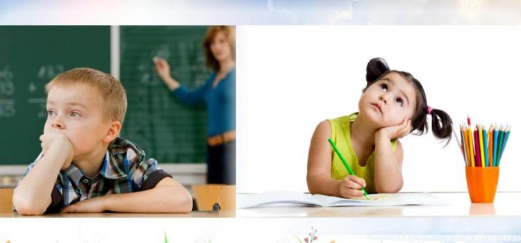 Dečija pažnja i njeno fokusiranje
