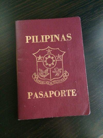 Philippine Passport Renewal in Dubai | AB and Me