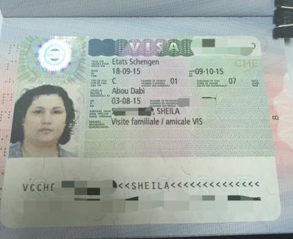 Schengen Visa_abandme