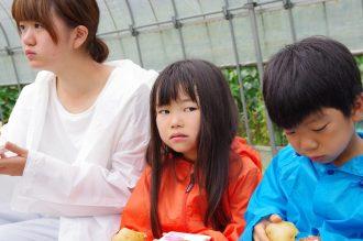 dai3buroguyou_0086