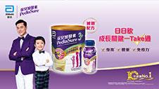 香港奶粉 | BB奶粉 | 130年科研承諾 - 美國雅培媽媽網