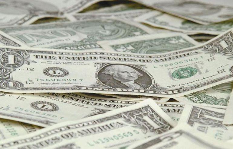 Dolar archivo