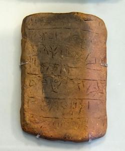 Inscripciones dejadas por la milenaria civilización minoica