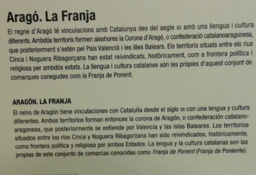 La «Franja de Ponent» y la «confederación catalano-aragonesa», según este museo