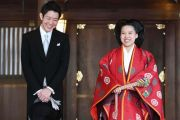 japanese princess ayako surrenders