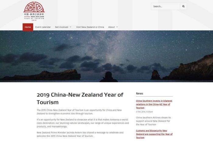 A screenshot of the website homepage of the 2019 China-NZ year of tourism