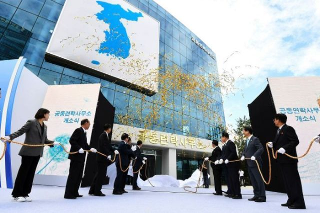 The Kaesong liaison office was opened in September last year as part of a flurry of reconciliation steps.