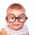 O sentido da visão nas crianças