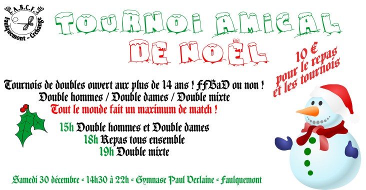 Tournoi amical de Noël 2017